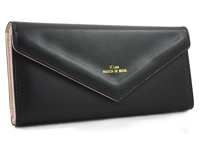 f429a0662694d Elegancki klasyczny portfel damski kopertówka, czarny